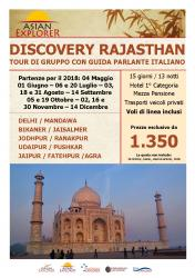 Discovery Rajasthan